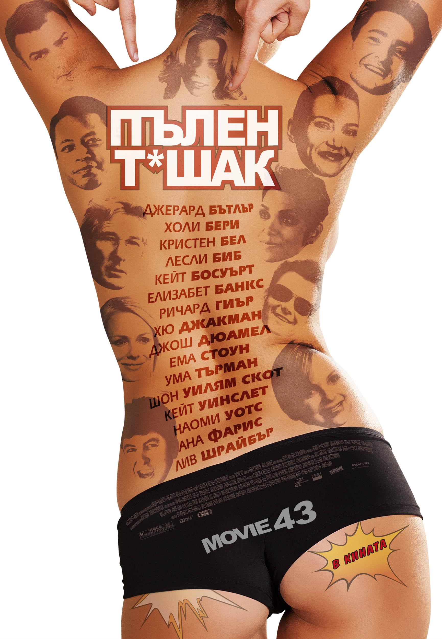 Лицензия скачать торрент бесплатно  Bashtel-tracker.ru - Башкирс…